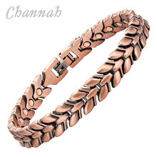 2017 Unisex 26pcs Magnets Gift Jewelry Copper Plating Bracelet Super Magnetic Leave Bangle Quick Free Shipping Hong Kong Post(China)