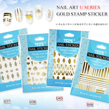 1 sheet/lot Japanese stype letter triangle cross shell nail art gold stamp stickers