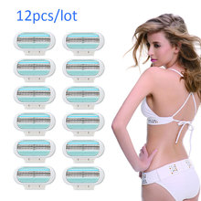 12pcs Women Skin Shave Razor Blade Refills Replacement shaver blades for Body Hair Trimmer US EU RU Version(China)