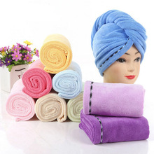 Luxury Thick Magic Quick-Dry Hair Towel Hair-drying Ponytail Holder Cap Towel Lady N Microfiber Hair Towel M-WX0037