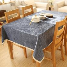 Solid color chenille table tablecloth The refrigerator cover towels Round table cloth Customized