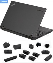Waterproof Dustproof Black Silicone protective plug cover guard For Lenovo Thinkpad X240 X230 X240S X250(China)
