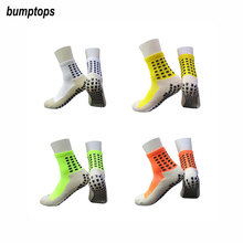 Anti Slip Towel New Arrivals Men Basketball Socks 2016 17 Sports Great Brand Quality Hose Different Colors Breathable Stockings