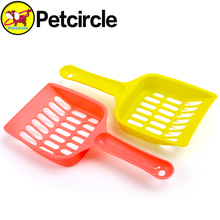 petcircle Pet Dog Cat Kitten Sand Waste Scooper Shovel Plastic Litter Scoop pet Cleaning Tool pick up dispenser supplies