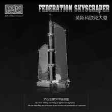Chinese Metal Earth ICONX 3D Metal model kits 6 inch FEDERATION SKYSCRAPER 2 Sheets Military Nano Puzzles DIY Creative gifts