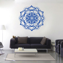 2017 Hot sale 1PC Mandala Flower Indian Bedroom Living Room Wall Stickers Decal Art Mural Home Decoration 4 color