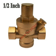1/2inch BSP water Pressure Reducing Valve with Pressure Gauge,Brass H59,(China)