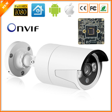Newest Security Camera CCTV 3PCS Array LED Waterproof Outdoor Surveillance IP Camera FULL HD 1080P 2MP HI3516C + SONY IMX322