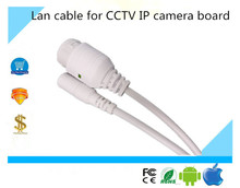 Luckertech Secure LAN cable for CCTV IP camera board module Lan cable for ONVIF IP Board