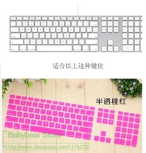 For Apple iMac keyboard Desktop Color Silicone keyboard Cover Skin Protector with a numeric keypad for Apple iMac G5 G6(China)