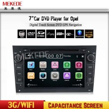 "7"" HD Touch Screen Car DVD Player GPS Navigation System For Opel Zafira B Vectra C D Antara Astra H G Combo with BT radio 1080p"