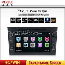 "7"" HD Touch Screen Car DVD Player GPS Navigation System For Opel Zafira B Vectra C D Antara Astra H G Combo with BT radio 1080p(China)"