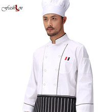 Hotel Chef Jackets Kitchen Long Sleeve Work Wear Uniform Food Service Clothing Fashion Unisex Stand Collar Restaurant Clothing(China)