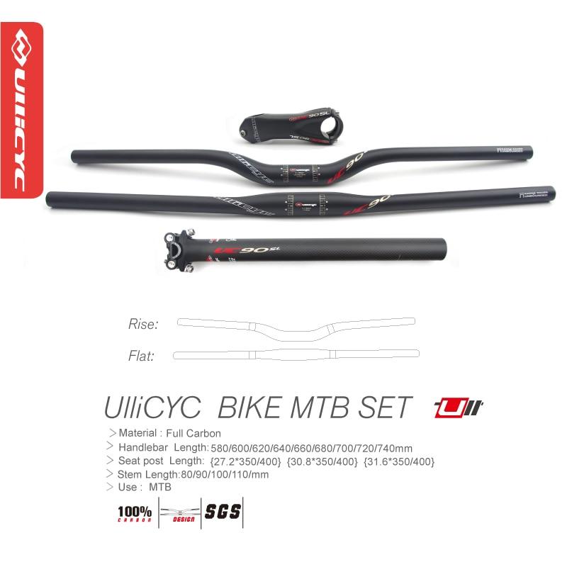 2017 new arrive Ullicyc carbon fiber MTB bike 3K flat/rise handlebar/seatpost/stem bike parts cycling parts free shipping<br>