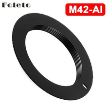 M42-AI M42 Lens To Ai Mount Adapter Ring for nikon DSLR Camera D90 D3100 D5100 D6 D7000 d7100 d7200 d5000 d5300 d80 d4 d3 d3300(China)