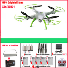 SYMA X5HC/x5hc-1 4-CH 2.4GHz 6-Axis RC Quadcopter With Camera AUTO Hovering Headless Mode RC Drone SYMA X5SC RC helicopter