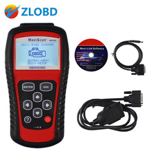 ZOLIZDA Super quality multi-function autel ms 509 code reader obdii/eobd/obd2 maxiscan MS509 code scanner with free shipping(China)