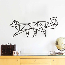 Animal Pattern Vinyl Wall Sticker For Kids Rooms Special Visual Geometric Fox Art Decal Removable Murals Home Decor