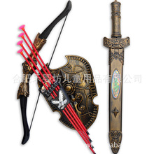 Free Shipping Cosplay Children's sports toys shield sword bow combination of traditional archery shooting toy Set Christmas Gift(China)