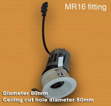 2.5 inch 2.5'' white MR16 fixture downlight bulb trim recessed fitting lamp fixture MR16 bulb holder