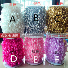 1roll=60m Pearl Beads Garland Wedding Centerpiece flower/table Decoration Crafting DIY accessories T421