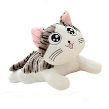BOHS Sweet Home Plush Cat Kitten Toy Doll Pillow Wedding Birthday Gift For Girls 20cm(China)