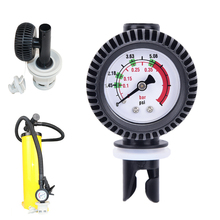 Inflatable Boat Raft Ribs Kayak Air Pressure Digital Meter Body Board Barometer with Hose Adaptor Connector