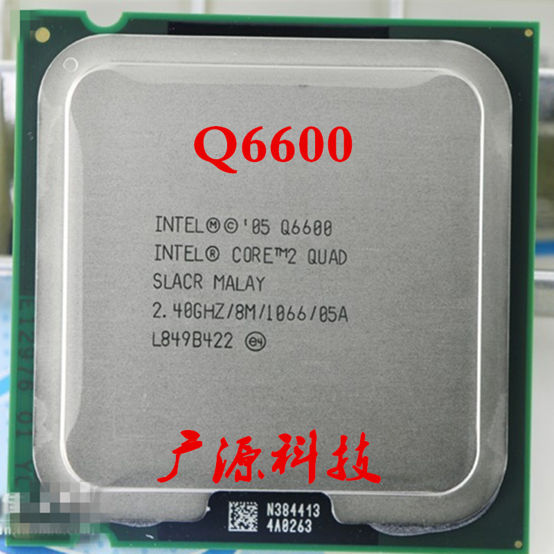 Solved does the asus p5wd2 premium support an intel core 2 quad q6600 forum; solved intel core 2 quad q6600 forum