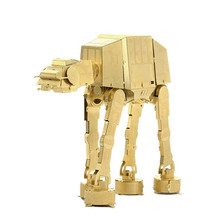 Star Wars Chinese Metal Earth Metal Model 3D Etching Puzzle 6 Inch 2 Sheets Brass AT-AT Golden Creative Gift