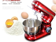 high quanlity professional automatic new dough mixer chinese professional automatic spiral dough mixer