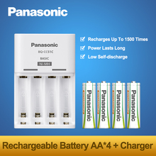 2018 New Arrivals Original Panasonic AA Batteries Charger Sets Top Quality 4PCS 2000mAh Rechargeable Battery And Fast Charger(China)