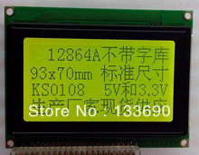 1pcs 12864 128*64 128X64 Graphic Dot LCD Modules,20pins,Interface to the left Yellow Green.KS0108/KS0107 LCD dimensions 93x70(China)