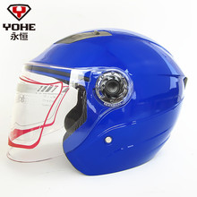 2017 Fashion Summer unisex YOHE Half face motorcycle helmet YH-837 half cover motorbike helmets made of ABS / PC size M L XL XXL