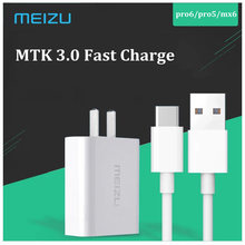 Original MEIZU Pro 6 5 MX6 Fast Charger MTK 3.0 Quick Charging Usb Wall Charger Adapter Usb 3.1 Type C Data Cable(China)