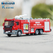 Hot Kaidiwei high quality 620013 alloy engineering vehicle model of 1:50 alloy tank fire rescue vehicle