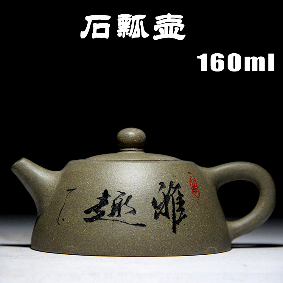 Yixing genuine teapot handmade authentic masters special mine cleaning stone teapot tea set