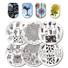 BORN PRETTY Round Nail Stamping Plate Flower Space Sports Soda Animal Design Manicure Nail Art Image Plate 11 Patterns