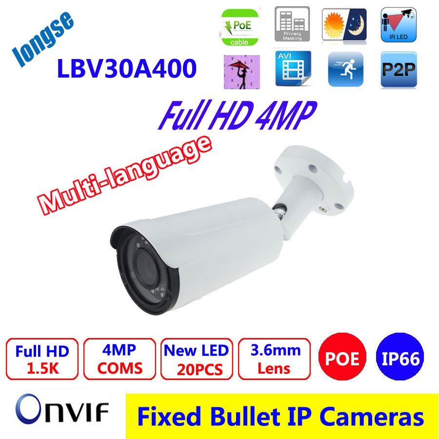 IR security cctv bullet Camera with  POE Full HD 4MP 3.6mm/ IR 25M/IP66 Waterproof  WDR privacy ONVIF web P2P<br><br>Aliexpress