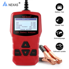 Car Battery Tester 12V Digital Analyzer 1000 CCA Multi Languages with Starter Test 1000CCA Cranking Tester Nexas NB300 Free Ship(China)