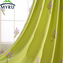 MYRU [Provence] Korean Japanese Garden cotton embroidery products Lavender curtains for bedroom and living room