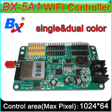 onbon BX-5A1&WIFI Control card, P10 LED display Module Single&double color wireless controller;P10 led panel led sign(China)