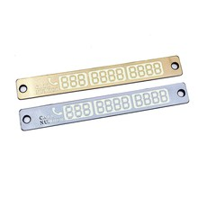 Universal Silver/Gold 15*2cm Temporary Car Parking Card Magnetic Phone Number Card Plate Sucker Car Sticker 2016