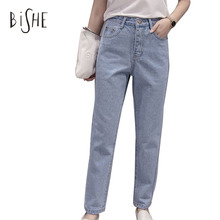 BiSHE Denim Boyfriend Jeans for Women Harem Pants Female Bottoms Blue Plus Size 2XL Loose Women Trousers High Waist Jeans Woman