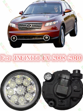 Car styling LED Fog LAMP Lamps  For INFINITI  FX  2008-2010   2 PCS  LIGHTS DRL Refit BLUE YELLOW WHITE
