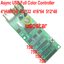 Cheap Async USB full color controller 832*32 4*HUB75 Design for small size LED display Mini RGB LED controller 2pcs/lot(China)