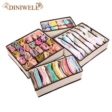 DINIWELL Beige Storage Container  Drawer Divider Lidded Closet Box For Ties Socks Bra Underwear Organizer