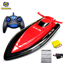 Huanqi 40CM Big Size 2.4G RC Boat for children Electric Motorboat 4CH Model Ship Remote Control RC Boat Speedboat RC Toys(China)