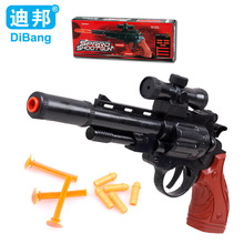 New Simulation Revolver Soft Gun with Night Vision Children's Hot Toy Military Model