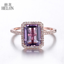 HELON Solid 14k Rose Gold 9x7mm Emerald Cut 2.37ct Purple Amethyst Pave Diamond Engagement Wedding Ring Women Jewelry Fine Ring(China)