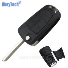 2 Buttons Flip Remote Car Key Shell HU100 Blade for Vauxhall Opel Corsa Astra Vectra Signum Astra H Corsa D Vectra C Zafira FOB
